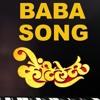 Baba Song Marathi Movie Ventilator Mp3