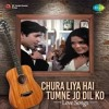 Chura Liya Hai Tumne Jo Dil Ko Cover |Mohammed Rafi,YADON KI BARAT 1973 |Evergreen Bollywood Songs
