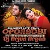 Oporadhi Re Bengali Song Edm Mix Dj Arjun Aryan Mp3