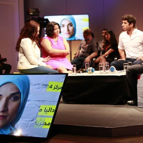 La lucha por la participación sociopolítica de las mujeres en el mundo árabe