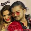 Chand Badri Me Deewana Singer Pawan Roy Hit Nagpuri Dj Song By Dj Amit Hazaribag Mp3