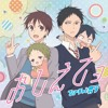 Gakuen Babysitters OP (TV Size)- Endless Happy World