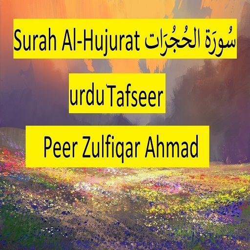 Best Episodes of Shaykh Muhammad Khair Makki Al Hijazi