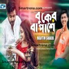 Buker Ba Pashe by Mahtim Shakib Full MP3 Song From Bangla Natok 2018 - Smartrena.Com