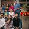 Suno Chanda  Hum TV Drama  Full OST  Farhan Saeed