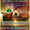 Mera Madni Sohna Aagaya Naat - Rock Re Edit Professional Bass Mix - Dj Afzal & Dj Galaxy