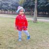 Facebook Wali Avtar Deepak Mp3