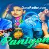 Paniyon Sa Mp3 Song  - Satyameva Jayate - Tulsi Kumar - Atif Aslam - Fresh Mp3 Songs