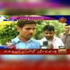Mehak Malik Akhiyan De Nery Nery Reha Kar Toon New Latest Mujra Kazmi Chok Layyah