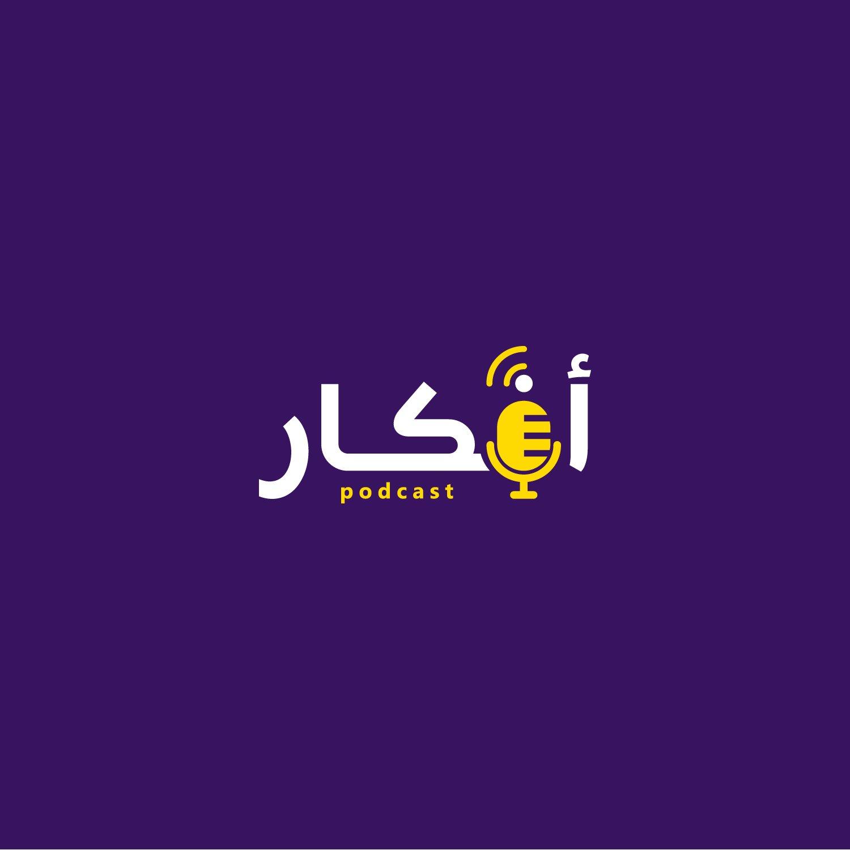 ٠٠٤ - حوار عن المجتمع المدني السوري