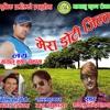 New Deuda Song 2075 MeraDoti  Jilla By Takendra Blayar & Manisha Dani