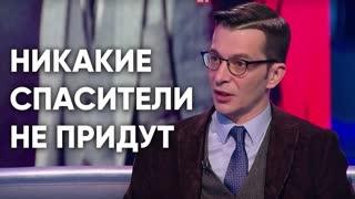 Бояться надо не террористов  Андрей Курпато в. Интервью на LIFE78