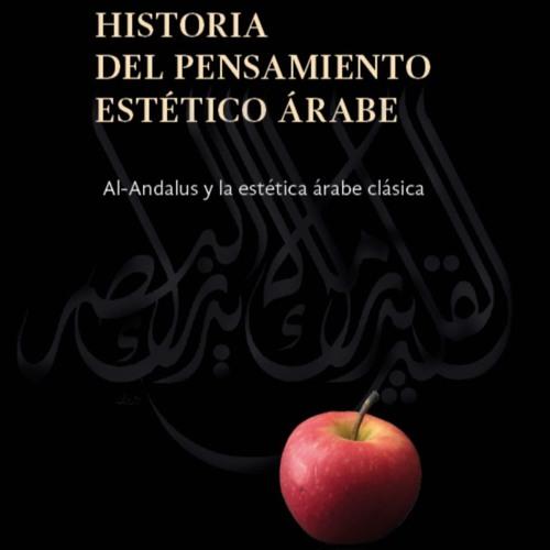 Historia del pensamiento estético árabe