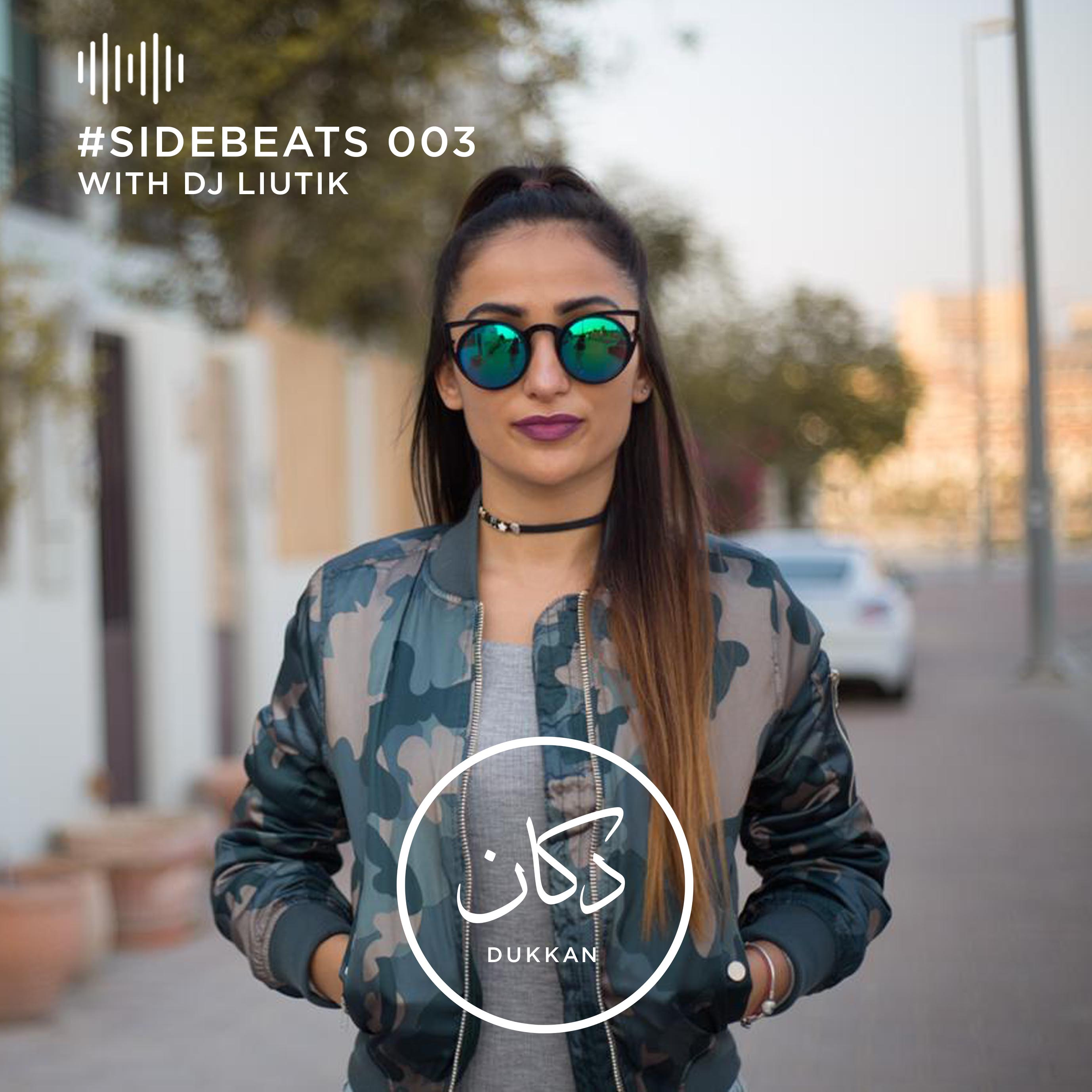 E128: #SideBeats 003  With DJ Liutik