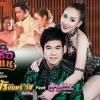WIK WIK WIKKKK (SONG THAILAND) - RAHMAT'TAHALU [GRC'REV] FULLL 2K18 !!!.mp3