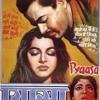 Yeh duniya agar mil bhi jaye to kya hai/ Guru Datt's classic/ Rafi Sahib