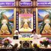 Nitnem: Japji Sahib | Nanaksar