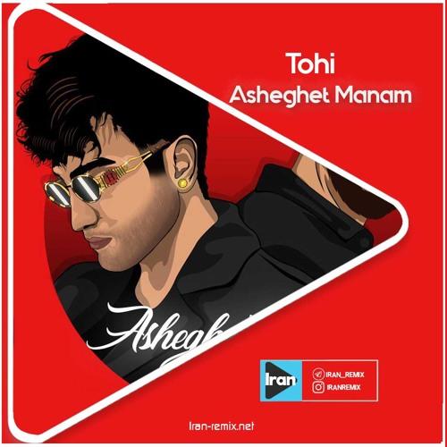 Remix Hossein Tohi - Asheghet Manam by Iran Remix