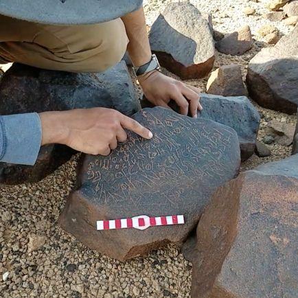 Excavating Pre-Islamic Arabic | Elias Muhanna