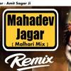 Amit Sagar - Mahadev Jagar - Malhari Mix
