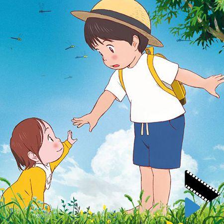 Miraï ma petite soeur : Un film poétique
