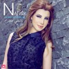 Nancy Ajram - 01.Akhasmak Ah (Rumi Hits Karaoke)