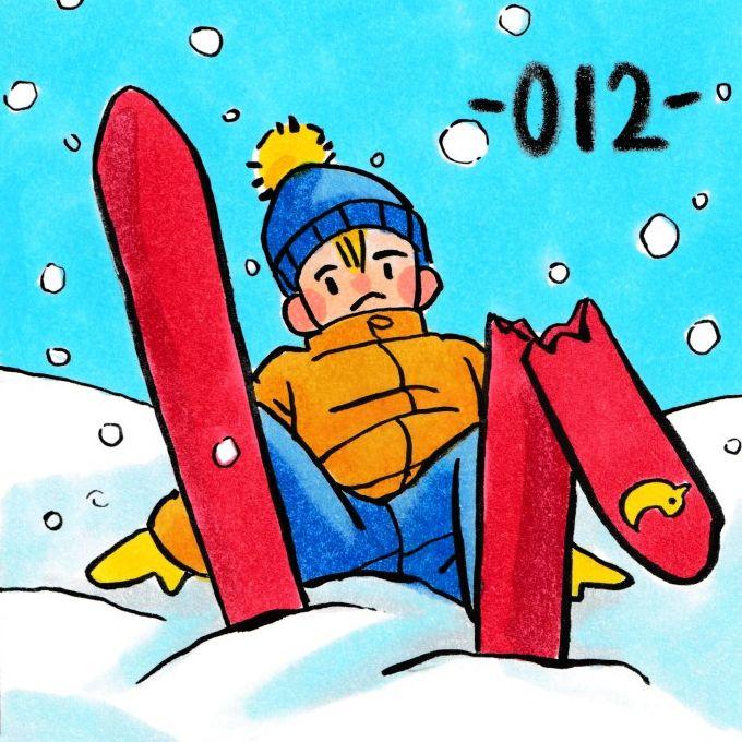 012 - Kdo se bojí na lyže?