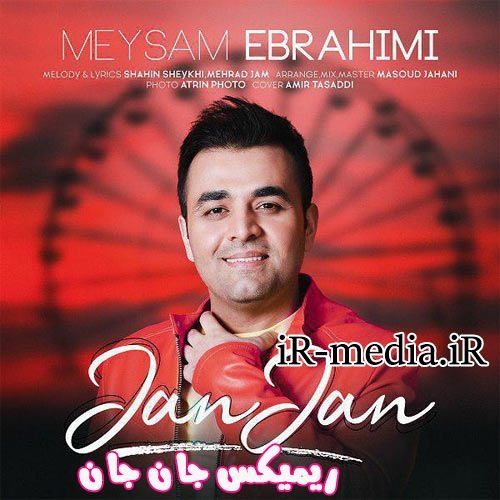 میثم ابراهیمی - جان جان (حمید غلامی رمیکس) by Hamid Gholami Remix