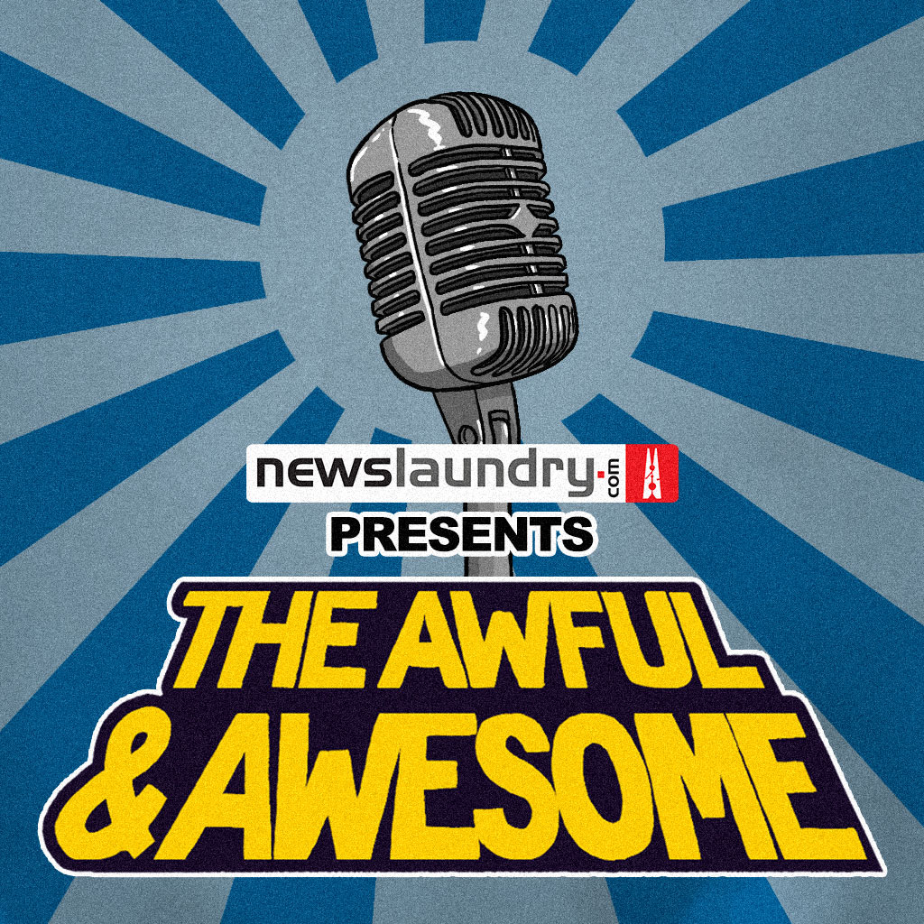 The Awful & Awesome Entertainment Wrap   Podbay