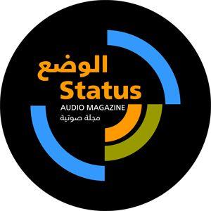 Syrian Filmmaker Talal Derki's