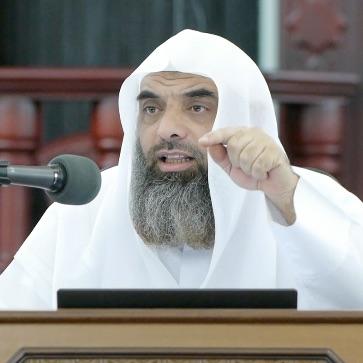 Lesson 51 | Surah Al-Qadr, Part 2 of 2 | Sheikh Hazem Rajab