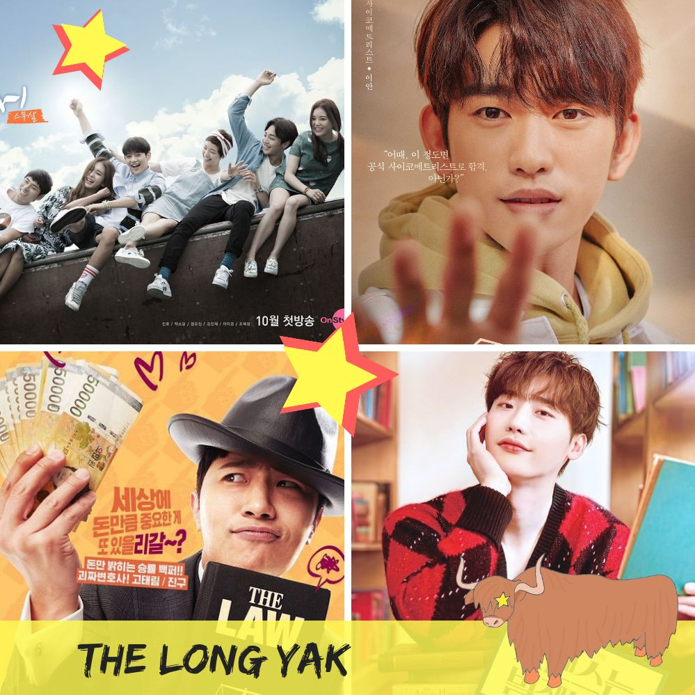 36  TLY - He is Psychometric | Touch Your Heart | Legal High