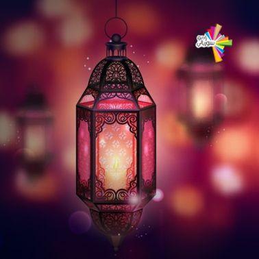 رمضان وبلاد بني علمان - من سيرة لسيرة 212