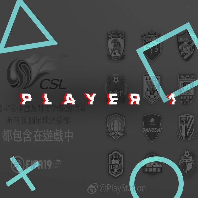 Player 1 - O que fazer enquanto o FIFA/PES 2020 não vem?
