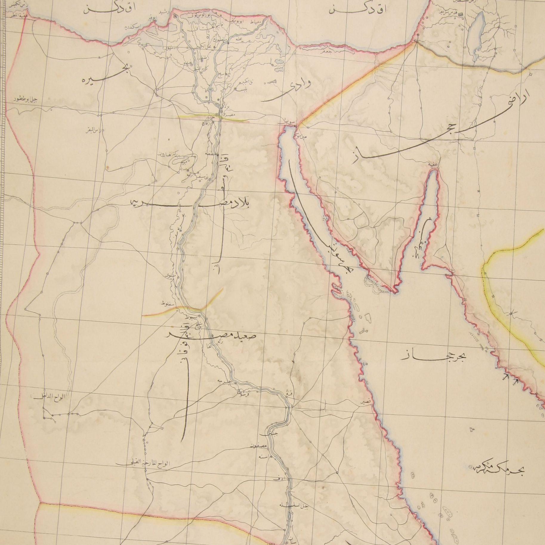 Egypt, Libya, and the Desert Borderlands | Matthew Ellis