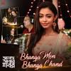 """Bhanga Mon Bhanga Chand (From """"Aschhe Abar Shabor"""")"""