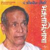 Akhiyan Hari Darshan Ki Pyasi (Album Version)
