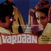 Dekho Dekho Dil Ka Taufa (Vardaan / Soundtrack Version)