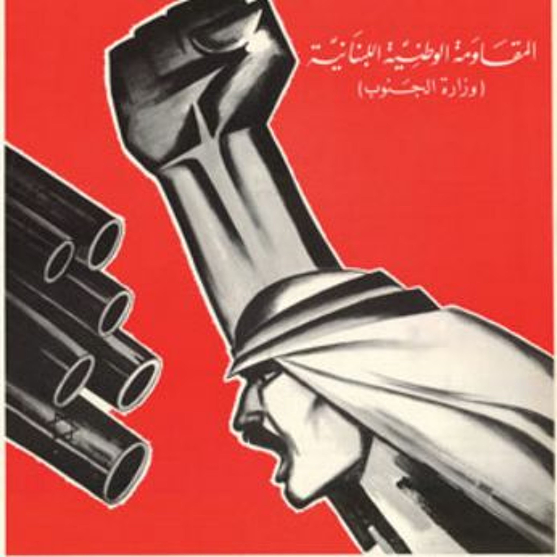 #140 – מלחמת האזרחים בלבנון עם רועי קייס