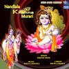 Shree Krishna Teri Jai Jai Kar
