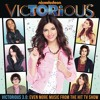 Faster than Boyz (feat. Victoria Justice)