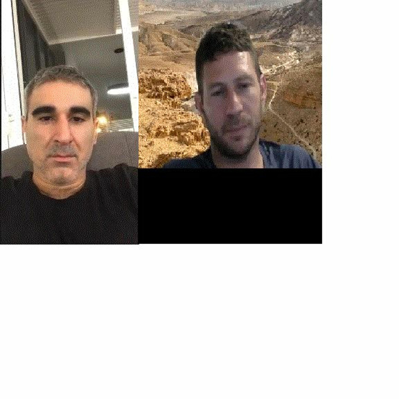 With Nir Hazan II