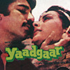 Ate Hai Chale Jate Hain (Sad) (Yaadgaar / Soundtrack Version)