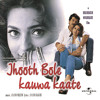 Badi Mushkil Hai (Jhooth Bole Kauwa Kaate / Soundtrack Version)