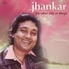 Yeh Hai Bombay Meri Jaan (Instrumental)