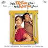 Saraswati Yeh Tera (Yeh Teraa Ghar Yeh Meraa Ghar/ Soundtrack Version)