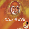 Jai Mata Di Jai Mata Di (Album Version)