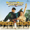Tere Naam Se Hai Jana (Deewana Hoon Pagal Nahin / Soundtrack Version)
