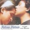 Hum Ko Mile Tum (Ahista Ahista / Soundtrack Version)