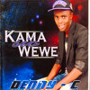 Kama Sio Wewe